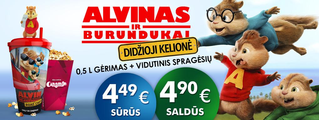 Alvino Combo (vizualas)